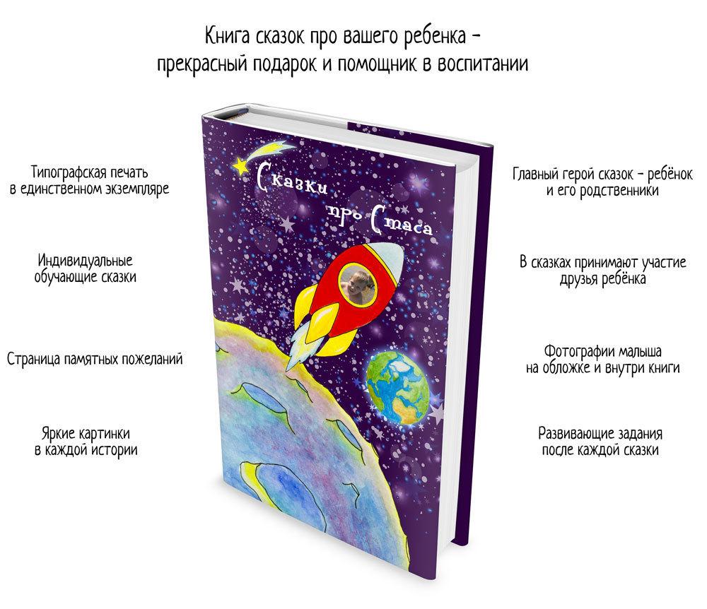 Демо-книга