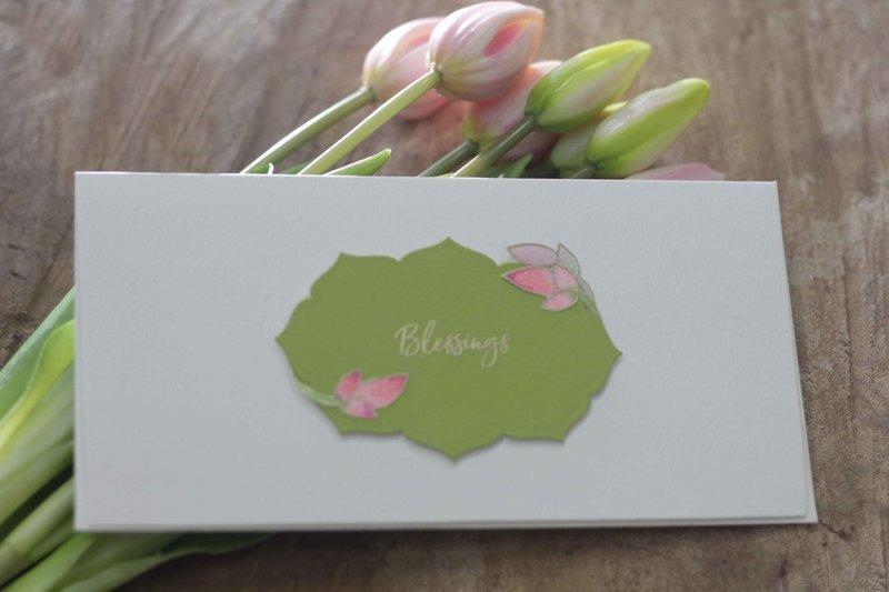 Off-White Lotus Envelope