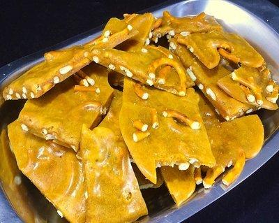Peanut Pretzel Caramel Brittle  (1/2  pound)