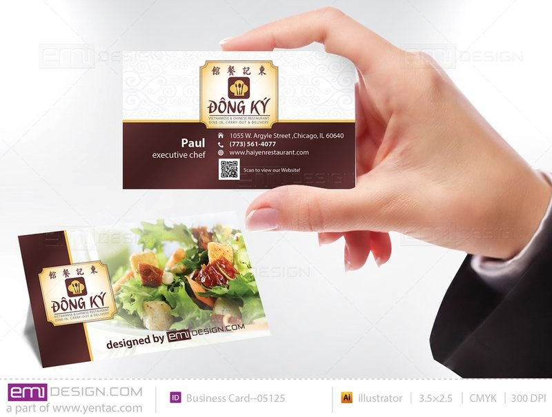 Business Card - Templates buscard-05125