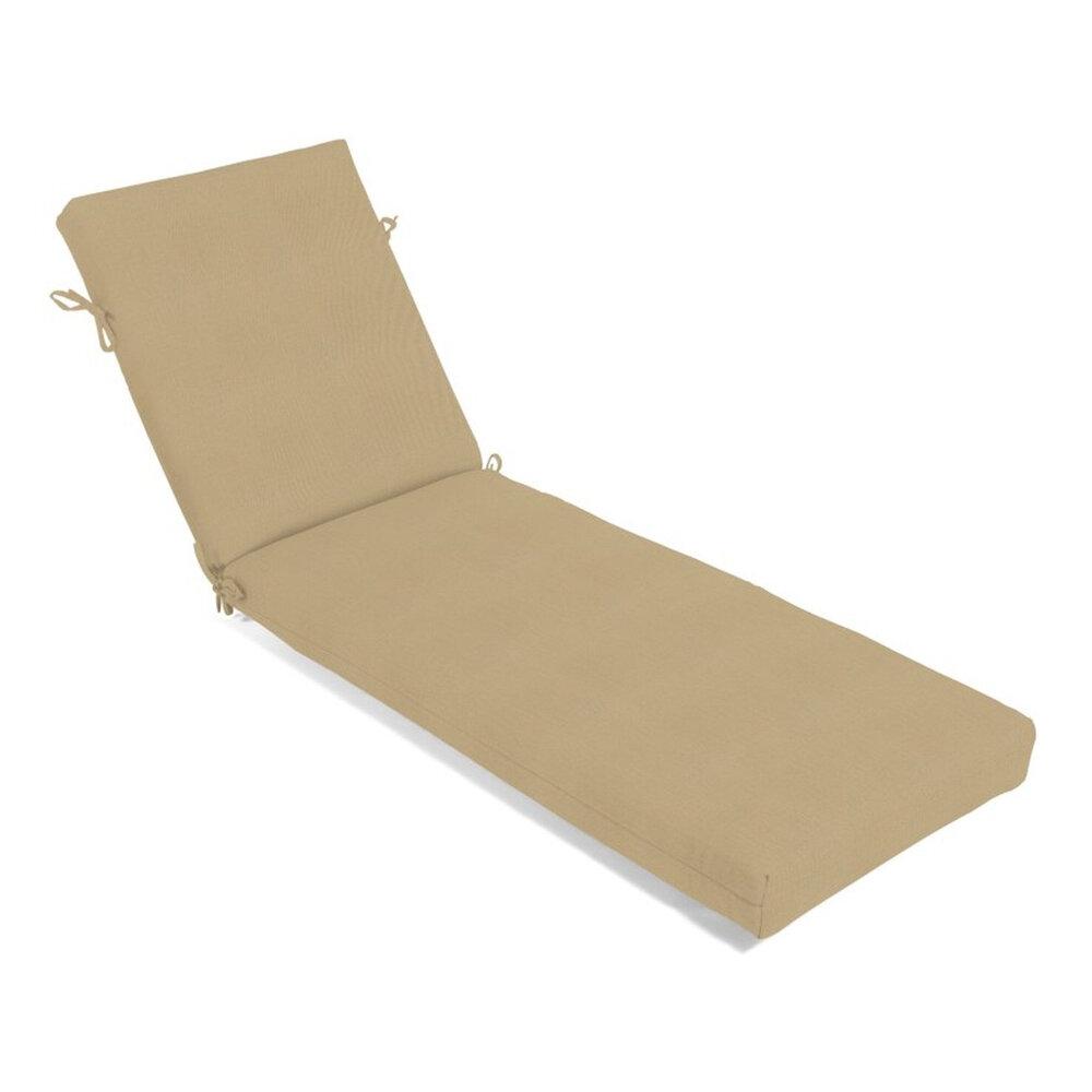 Spectrum Sand Chaise Cushion
