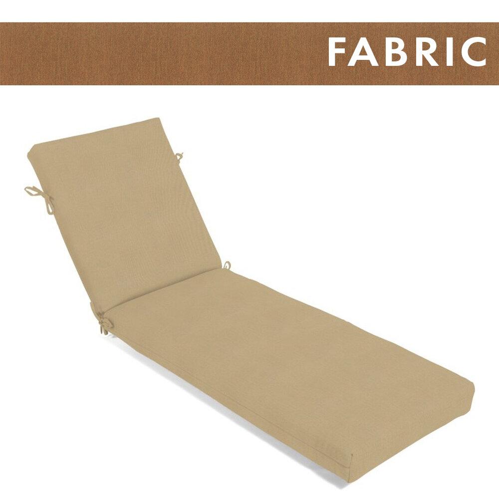 Canvas Teak Chaise Cushion