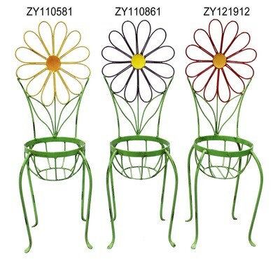 Daisy Planter Chair (SINGLE CHAIR -ASSORTED COLORS)
