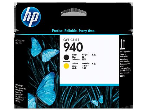 HP C4900A, Black/Yellow Printheads