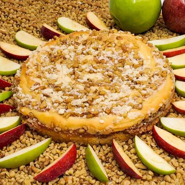 Apple Walnut