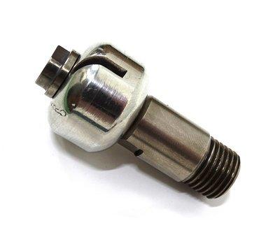 Rotating Head Spray Nozzle 1/4