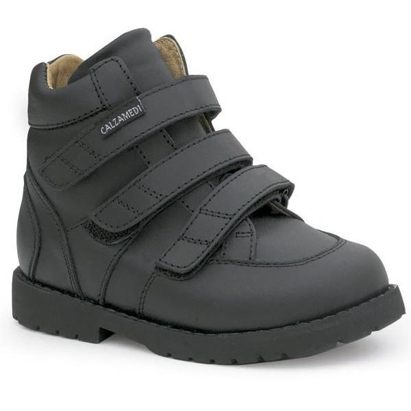 CALZAMEDI Детски Ортопедични обувки при плоскостъпие