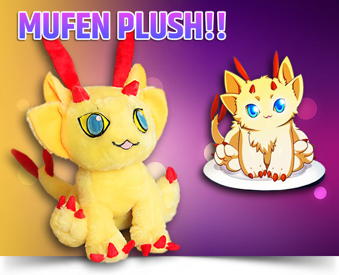 "8"" Mufen Plush *GONE"