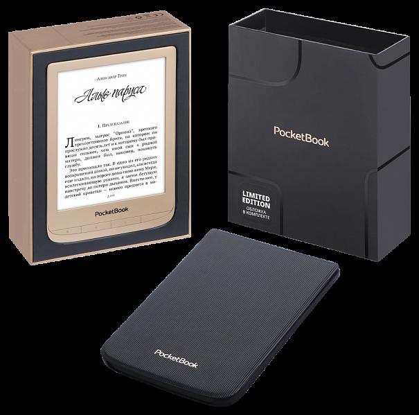 PocketBook 627 Limited Edition