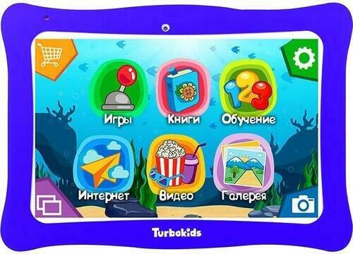 Turbo Kids Star