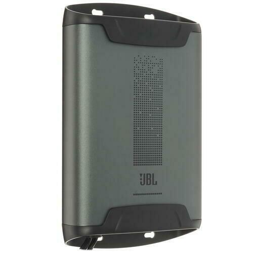 JBL DSP4086