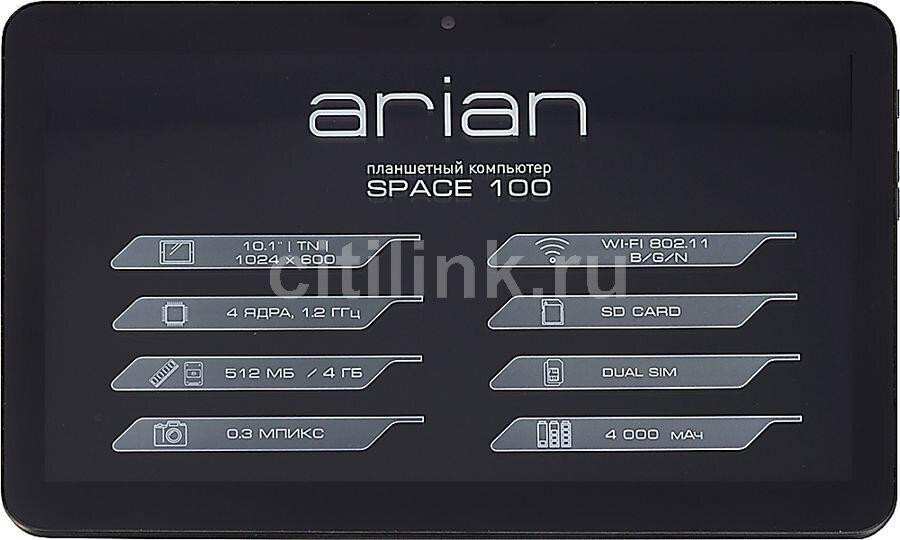 ARIAN Space 100