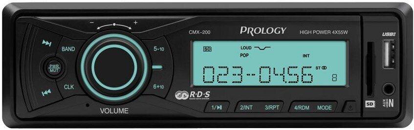 Prology CMX-200