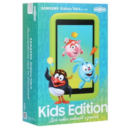 Samsung Galaxy Tab A 8 Kids Edition