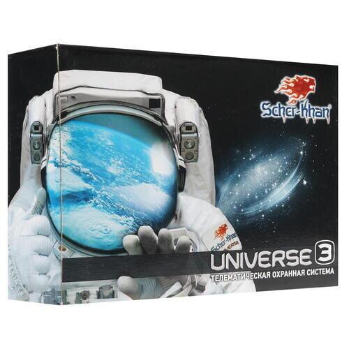 SCHER-KHAN Universe 3