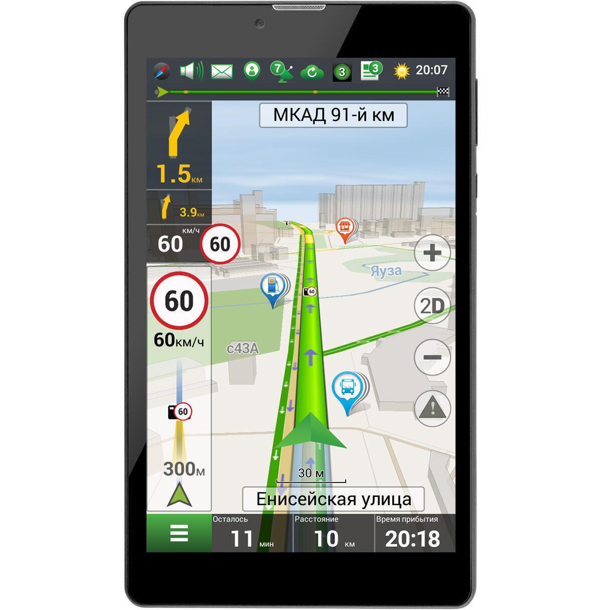 Navitel T500 3G 8 ГБ
