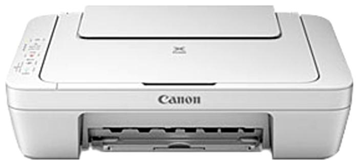 Canon Pixma MG2540S (0727C007) A4 USB