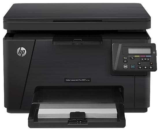 HP Color LaserJet M176n A4