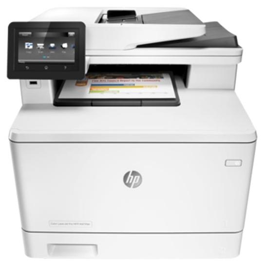 HP Color LaserJet Pro M477fdn (CF378A) A4 Duplex Net