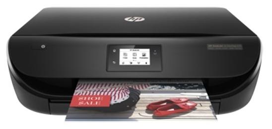 HP DeskJet Ink Advantage 4535 eAiO (F0V64C) A4 Duplex WiFi USB
