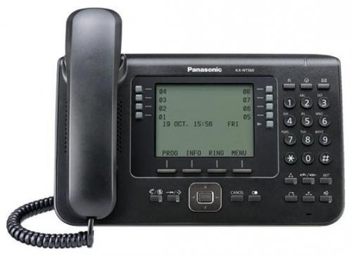 Panasonic KX-NT560RU-B