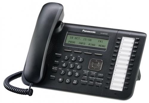 Panasonic KX-NT543RUB