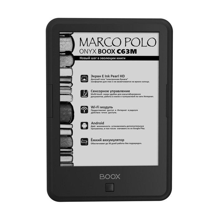 ONYX BOOX C63M Marco Polo
