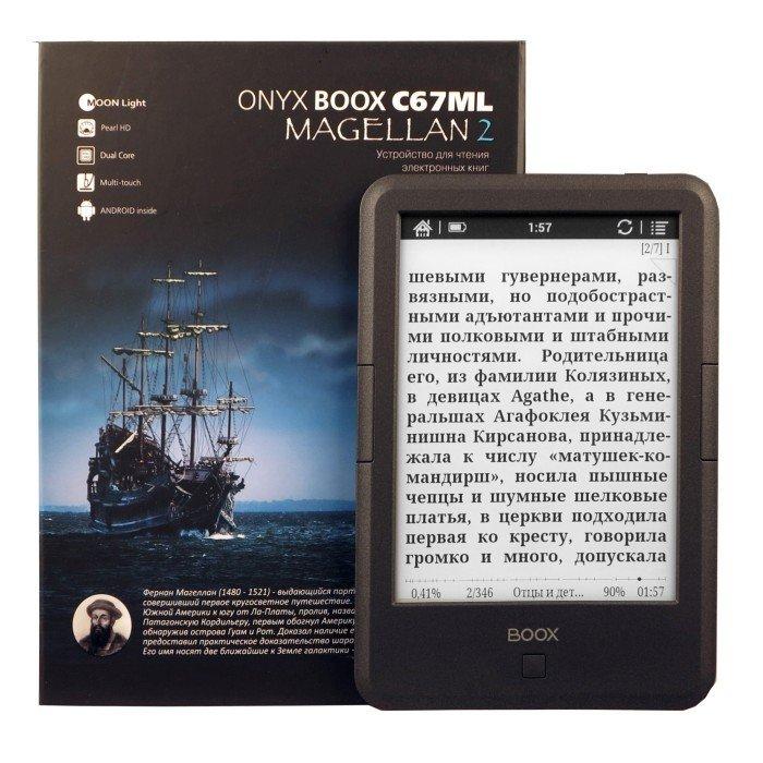 ONYX BOOX C67ML Magellan 2