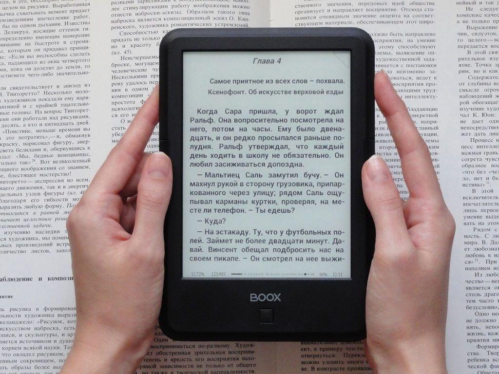 Закачать 2500 Ваших любимых книг