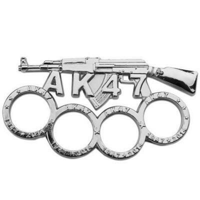 SILVER AK 47 BRASS KNUCKLES