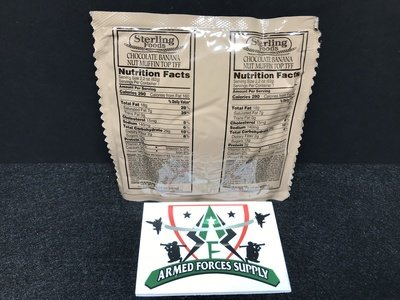 MILITARY MRE MRE'S DESSERT SNACK CHOCOLATE BANANA NUT MUFFIN TOP