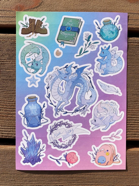 """Стикерпак (набор наклеек) """"Голубой дракон"""""""