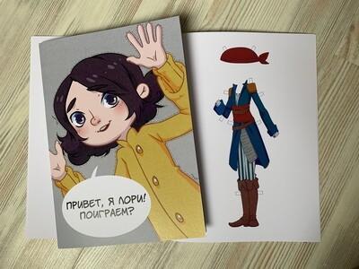 Бумажная кукла «Лори»