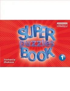 1 клас НУШ Пухта Г. Quick Minds Super Puzzle Book 1 (Квік Майндс) Cambridge University Press (9786177713240)
