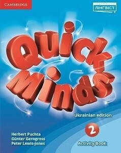 2 клас НУШ Пухта Г. Робочий зошит Quick Minds (Ukrainian edition) Activity Book Cambridge University Press (9786177713578)