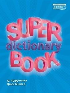 2 клас НУШ Пухта Г. Словник Quick Minds Super Dictionary Book 2 (Квік Майндс) Cambridge University Press (9786177713233)