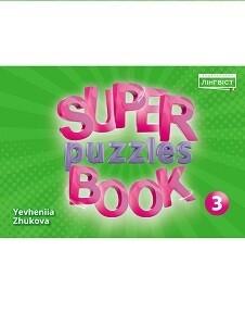 3 клас НУШ Пухта Г. Quick Minds Super Puzzle Book (Квік Майндс Супер пазл бук) Cambridge University Press (9786177713615)