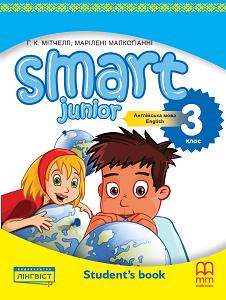 3 клас НУШ Мітчелл Г. Smart Junior 3 for Ukraine Students Book (Смарт Юніор Підручник) MM Publications (9786177713400)