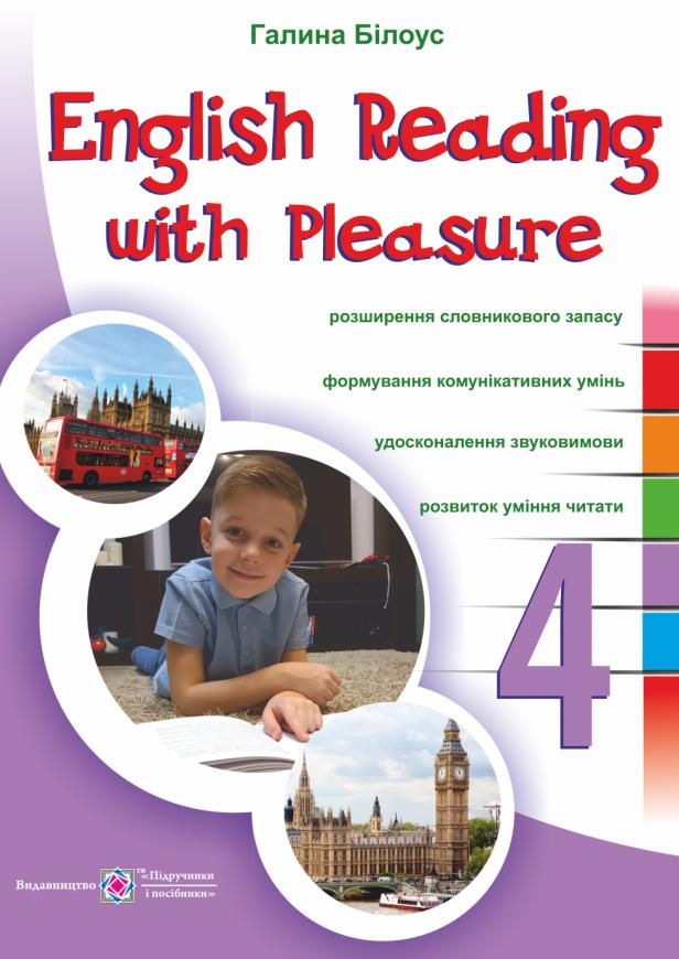 НУШ 4 клас. Читаємо англійською залюбки. English reading with pleasure. Білоус Г. Підручники і посібники (0099404) 978-966-0737-98-3