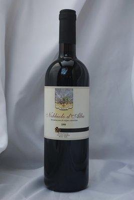 Nebbiolo d'Alba Palassa 1999. få flasker