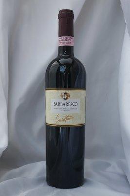 Barbaresco Cavallotti 1997 få flasker tilbage