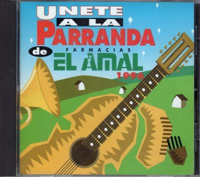 Unete a la parranda de farmacias El Alamal - 1996