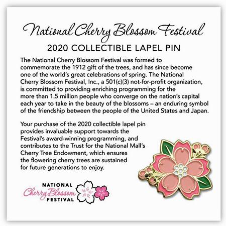 2020 National Cherry Blossom Festival Pin