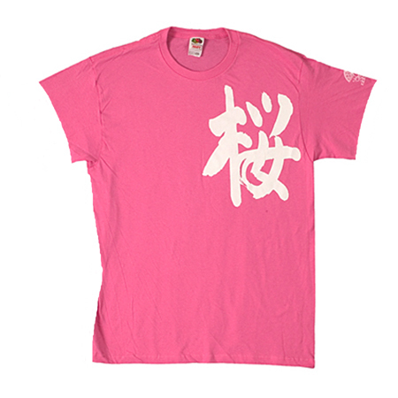 Gifts - Cherry Blossom Festival T-shirt (PINK)
