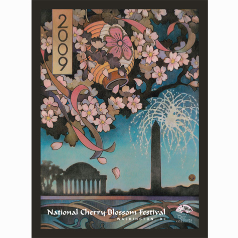 Gifts - Cherry Blossom Festival 2009 Poster