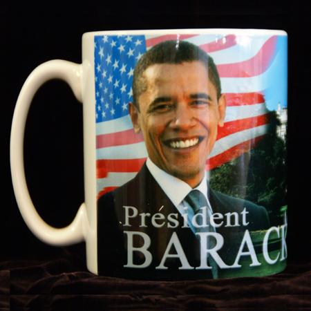 Gifts - 56th Inauguration - Coffee Mug