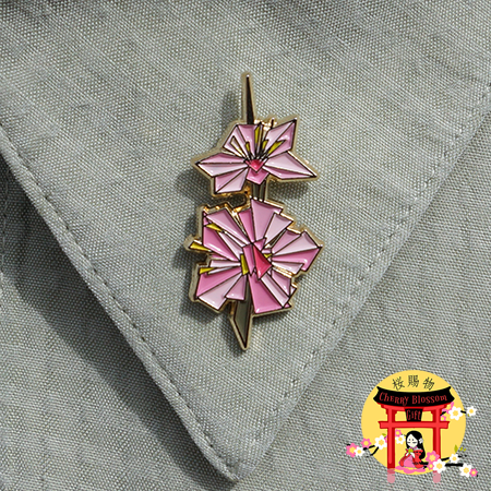 Official 2017 National Cherry Blossom Festival Pin