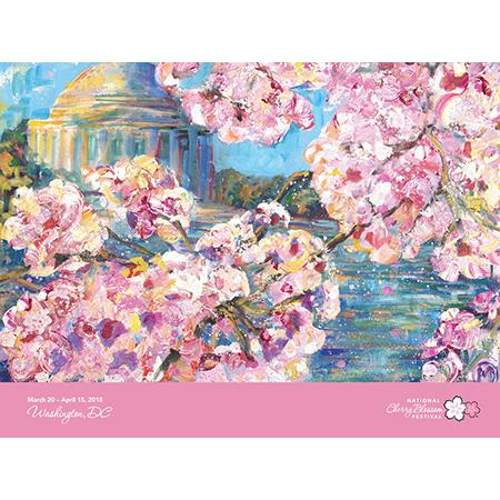 2018 National Cherry Blossom Festival Poster