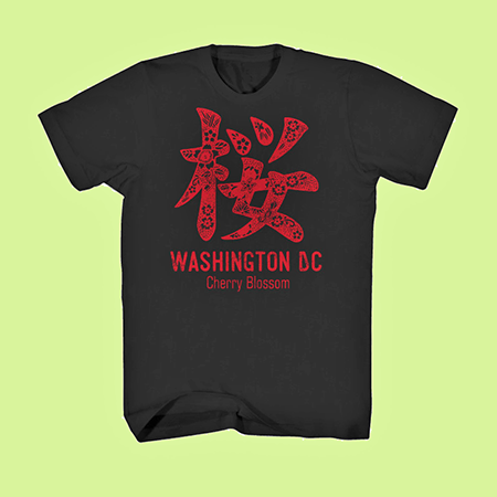 Sakura Hieroglyph Tee Shirt