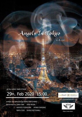 Angels in Tokyo Hollywood Edition feb 29th